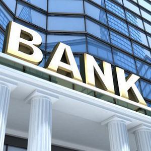 Банки Палласовки