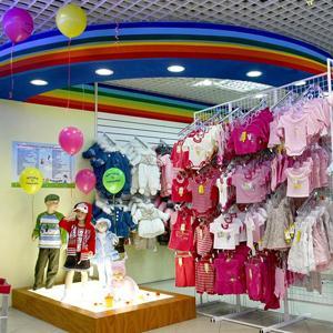 Детские магазины Палласовки