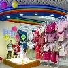 Детские магазины в Палласовке