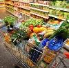 Магазины продуктов в Палласовке