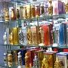 Парфюмерные магазины в Палласовке