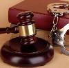 Суды в Палласовке