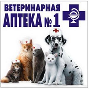 Ветеринарные аптеки Палласовки